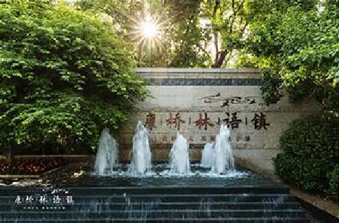 必威体育备用网址林语镇